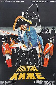 Lt Kije Movie Poster
